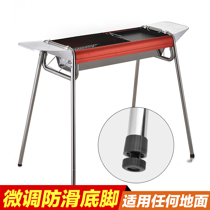 The new smokeless stainless steel Roast Lamb Leg Roast Lamb Leg Roast Lamb Leg charcoal stove table table barbecue table without magnetic thickening