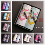 And Mu Ji (flower Chihiro) cotton handkerchief handkerchief lady sweat comfortable thin ROEN shipping box