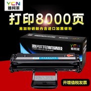 4521hs applies scx-4521F toner cartridge, ML1610 4321ns cartridge, Samsung printer, ink cartridge