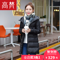 Gopher 2016 new autumn and winter wear fashion h hooded wool stitching down coat long slim slim