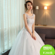 Wedding dress 2017 the new style of the spring shoulders of the bride is thin thin married the princess
