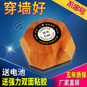 Wireless pager Restaurant Restaurant Cafe hospital service call bell bell bell bar floor system