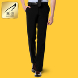 full speed autumn Mens business casual trousers non-iron dress pants suit Slim Youth Business