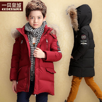 Shell imperial city boys Hooded down jacket long 2016 new kids child children thus it was that in the winter
