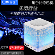 LP/ bright moon box wireless Bluetooth speaker card subwoofer mobile phone computer stereo mini portable