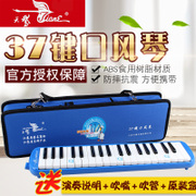 Genuine Swan 37 key students mouth organ children mouth organ professional performance adults can send scale