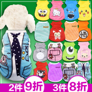 Dog clothes Tactic small spring and summer clothes thin feet puppies Chihuahua dog deer bear summer vest