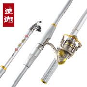 Sea fishing sea rod set special offer sea rods long shot rod fishing rod pole sea fishing rod fishing rod fishing rod throwing hard