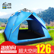 Sichuan jump tents, outdoor 3-4 people, automatic two rooms, one bedroom, 2 people camping equipment, family camping field supplies