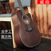 Wilbur guitar 40 inch 41 inch retro guitar guitar beginner students entry to practice guitar