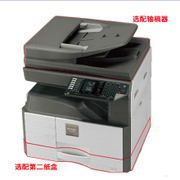 SHARP AR-2348S A3, black and white laser copier, SHARP new 2348S composite machine, print, scan one