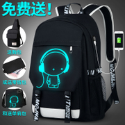 Shoulder bag man, trendy Korean Edition backpack, campus computer bag, travel bag, high school junior high school student bag, male bag