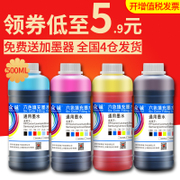 HP Canon EPSON 500ML printer ink for ink, ink cartridges hp803 802