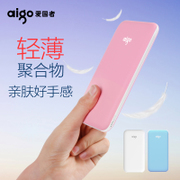 Patriot charging treasure 10000 Ma cute polymer mobile power, ultra-thin portable Apple phone universal