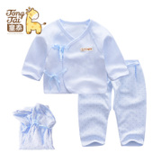 Tong Thai flagship store autumn baby clothes 0-3 month baby cotton clothes and baby clothes underwear suit