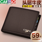 Crocodile leather wallet men short leather wallet cross section tide business men Bag Wallet