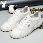 Dandy shoes casual shoes autumn white shoes white shoes all-match shoes shoes tide Korean Students