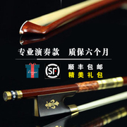 The violin bow only played violin bow bow horsetail bow rich 6 month warranty package mail