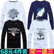 Autumn and winter young men long sleeved T-shirt shirt dress T-Shirt Size t-shirt men's men's clothes tide