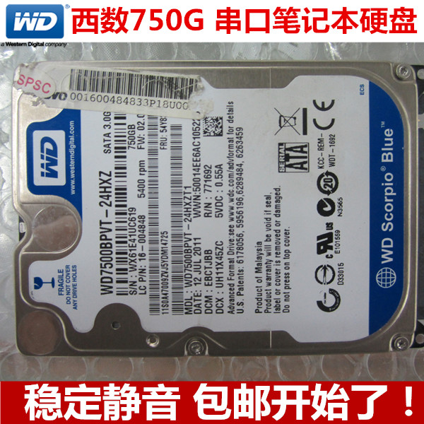 WD/Western Digital WD7500BPVT 750G laptop hard drive SATA serial 500G
