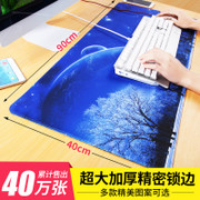 The game oversized mouse pad lock cute cartoon notebook computer desk pad thickening small keyboard pad