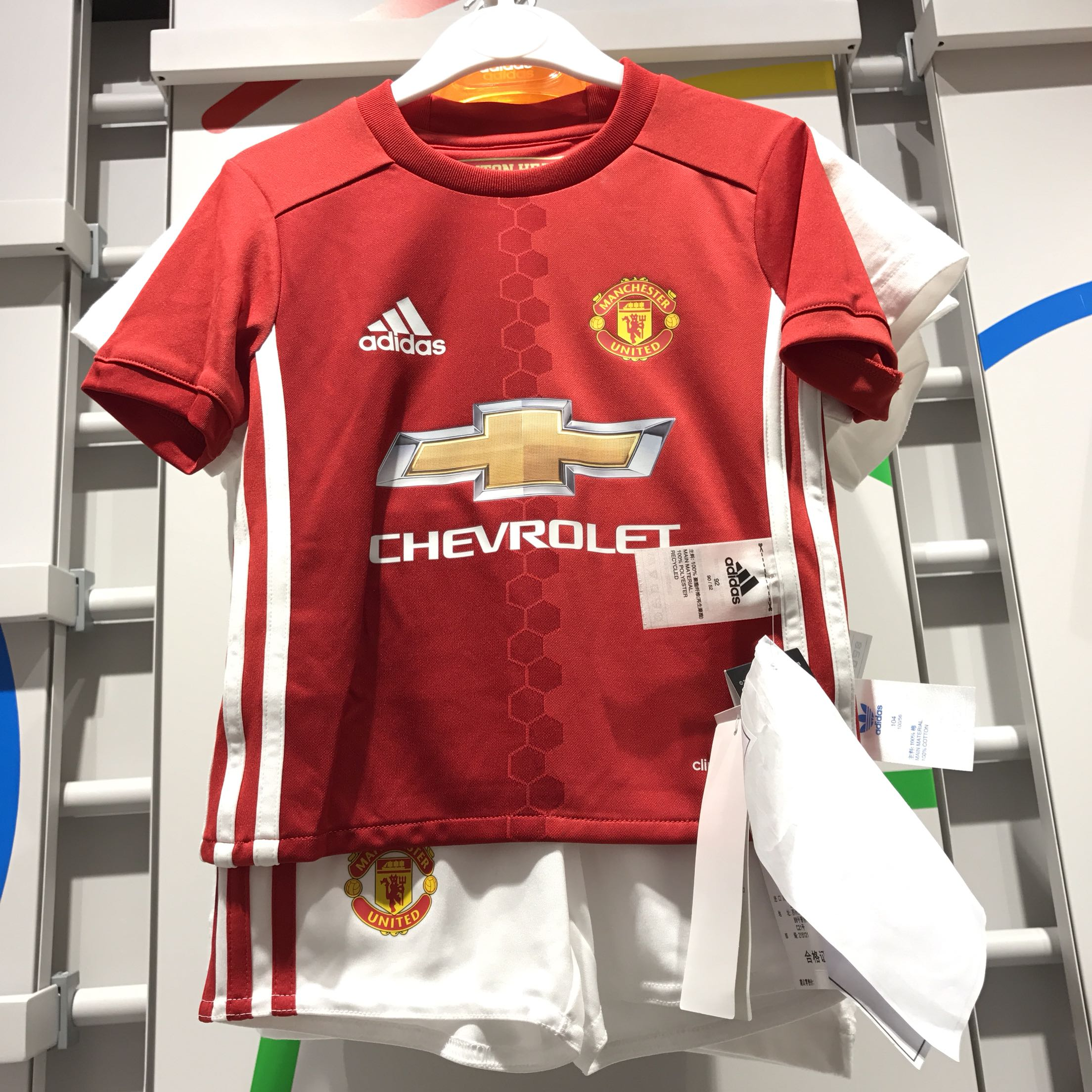 Adidas Adidas children's wear, 2017 new Manchester United home jerseys, mini suits, AI6711