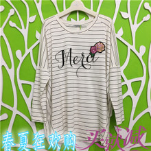 Amy mummy maternity 2017 pregnant women new spring coat leisure cotton T-shirt 827122 pregnant women