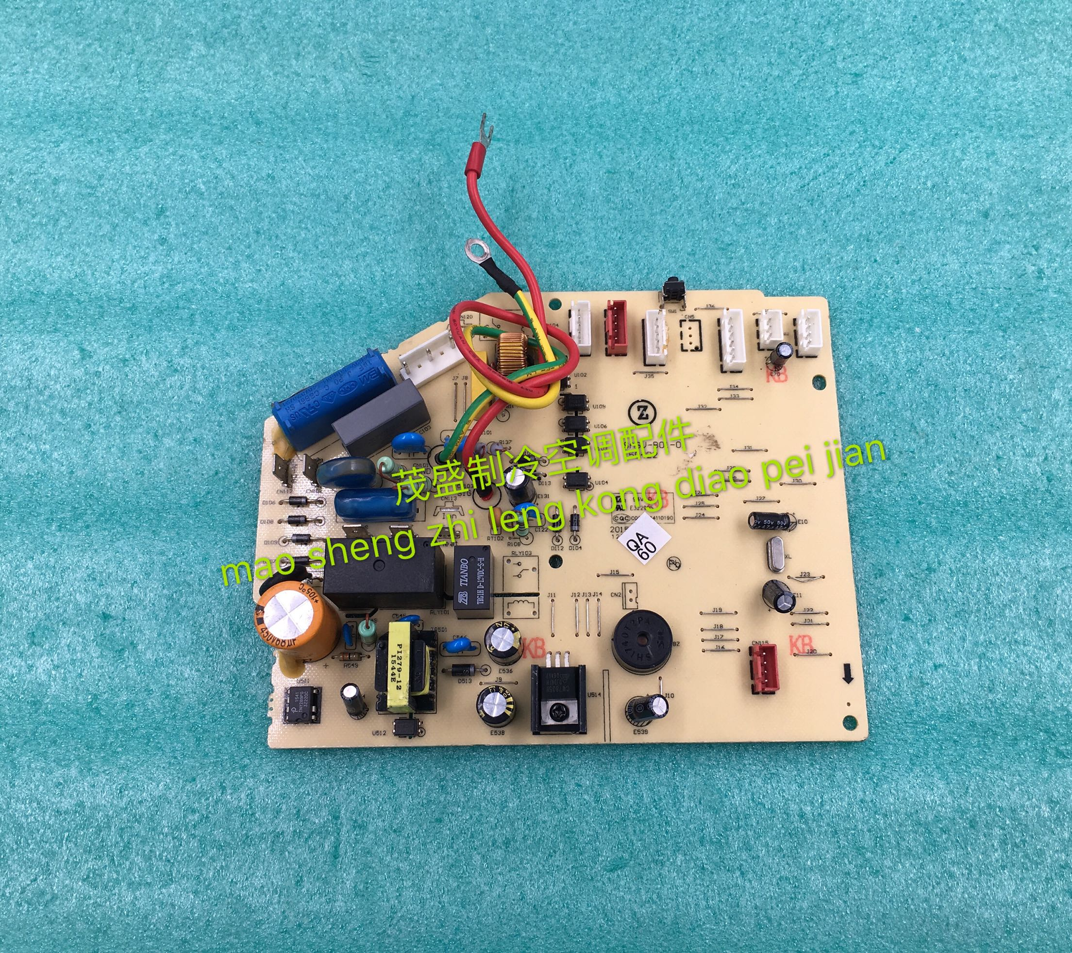 Within the original chigo air conditioning accessories, frequency conversion air conditioning machine board computer board panel motherboard SAGV - B01-01