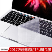 MacBook apple pro13 inch 13.3 laptop air keyboard MAC paste 11 film 15 to protect ultra-thin 12