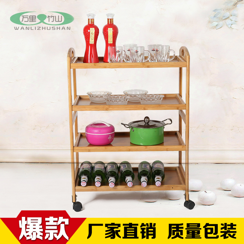 Moving bamboo dining carts multifunction carts hot pot diner kitchen rack Trolley Hotel special