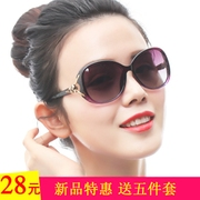 2017 new Polarized Sunglasses female tide Sunglasses female round face fashion face driving elegant driving Sunglasses