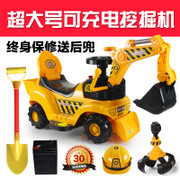 Super large excavator can sit, ride, excavator, hook, hook, machine, children's engineering vehicle, light music toys