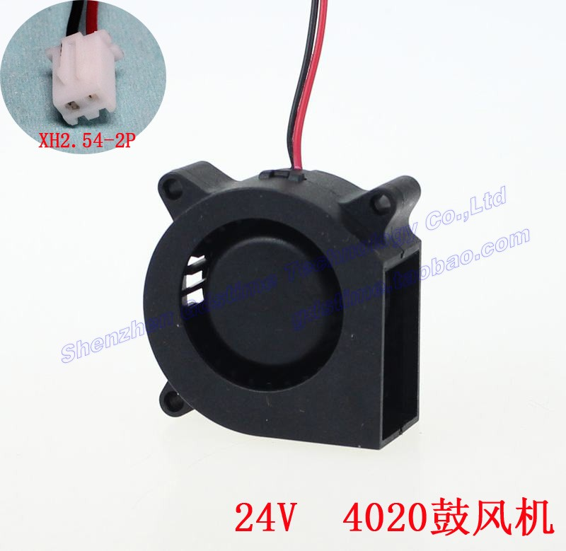Factory direct DC 24V 4020 40MM 4CM cm cm blower turbo snail cooling fan