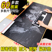 Microsoar large mouse pad LOL cartoon game pad thickening large sewing wrapping desk pad