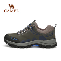CAMEL camel outdoor mens hiking shoes non-slip wear resistant breathable shock walking shoes mens outdoor shoes