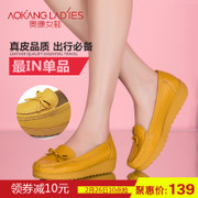 AOKANG shoes spring flat shoes leather with cashmere Doug shoes shoes shoes casual shoes female mother