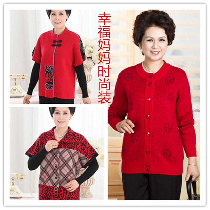 Middle-aged and old new winter ms cashmere waistcoats mother everyone put red cardigan sweater shawl