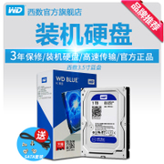 WD/ WD WD10EZEX 1TB desktop hard disc 7200 64M genuine blue westdata