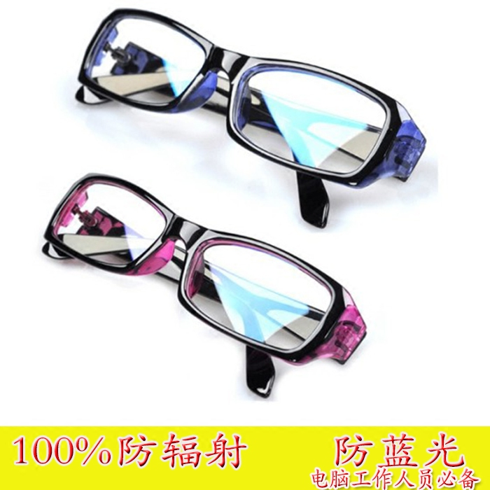 Special computer games every day men and women with radiation protection glasses flat light blue film fashion eyewear online