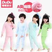 Baby boy girl long johns cotton long sleeved underwear set child child warm winter cotton pajamas