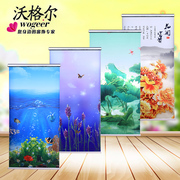 Vogel custom curtains bedroom office bathroom window shading waterproof thickened lifting pull shutter