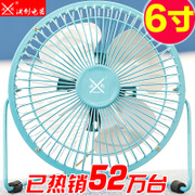 Hung sword USB Fan, 6 inch large mini fan, small fan, office, student dormitory, bed table, portable