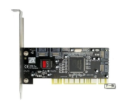 Mmui SATA3114 SATA array card 4 card PCI interface SATA RAID SATA array