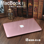 Mac apple notebook Air13 inch computer macbook12 protective shell pro13.3 protective cover 11 parts 15