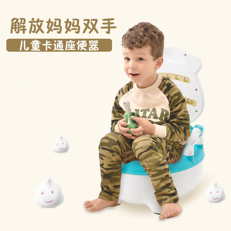 Children's toilets, toilets, toilets, men and women, super large, 3-6 year old baby, toilet bowl, boy baby