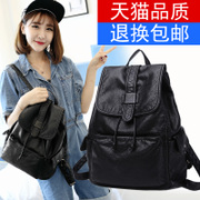 Backpack School Bag 2017 new female Korean Air Bag Backpack female fashion leisure bag bag