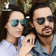 Playboy Sunglasses 2017 new men's polarized driver with glasses glasses