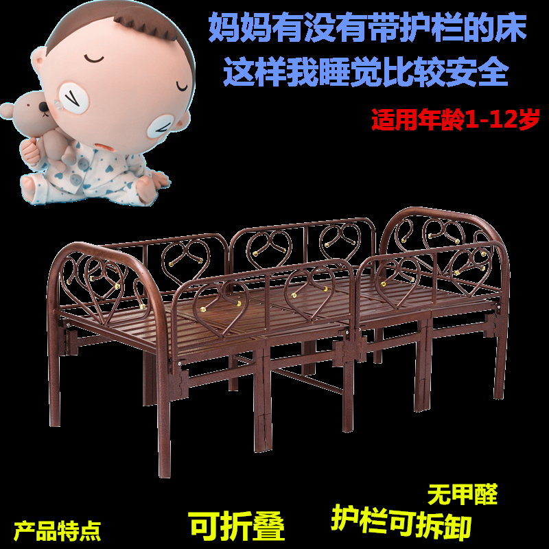 Children's crib sheets people folding baby bed crib Rails Princess folding bed cot bed