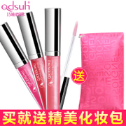 Qdsuh lip gloss lasting moisturizing Lipstick Lip Glaze Color waterproof liquid lipstick lip bite