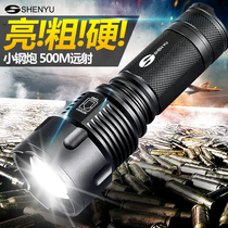 Strong long-range Rechargeable LED flashlight superbright outdoor hunting Xenon searchlights 26650 army T6